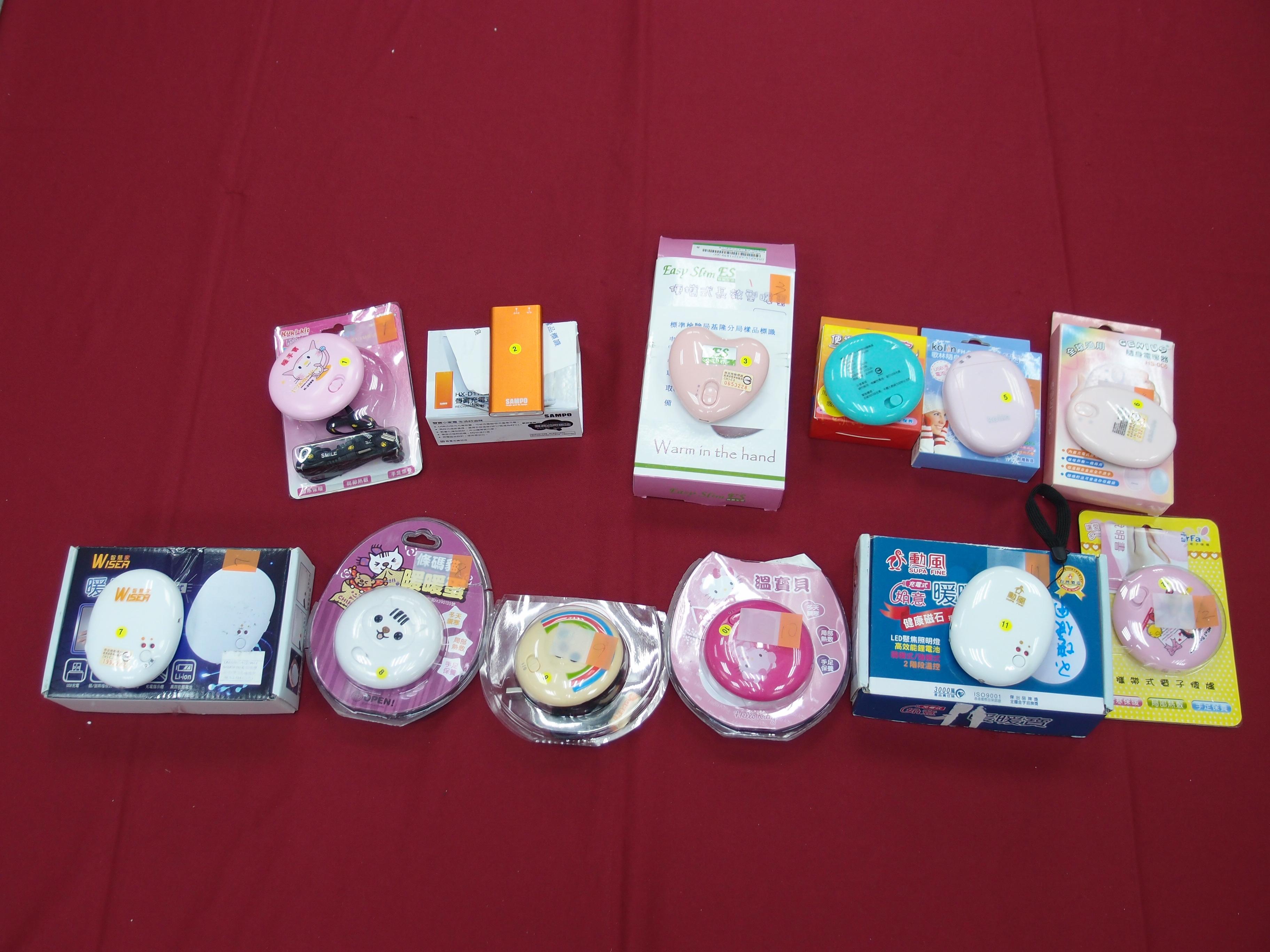 經濟部標準檢驗局與財團法人中華民國消費者文教基金會共同公布市售「暖暖蛋」商品檢測結果
