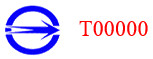 商品檢驗標識T00000