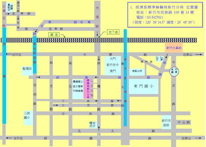 新竹分局交通路線圖