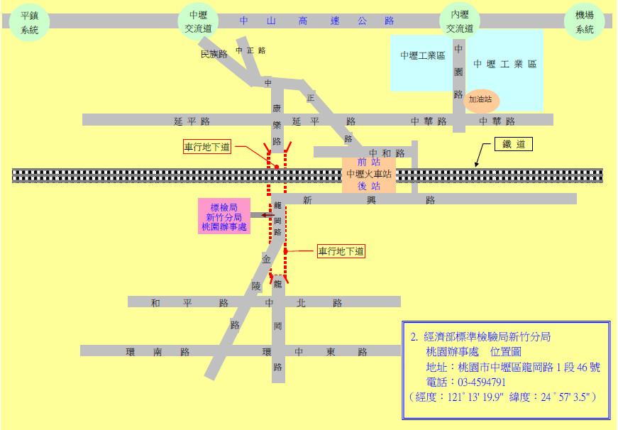 桃園辦事處交通路線圖