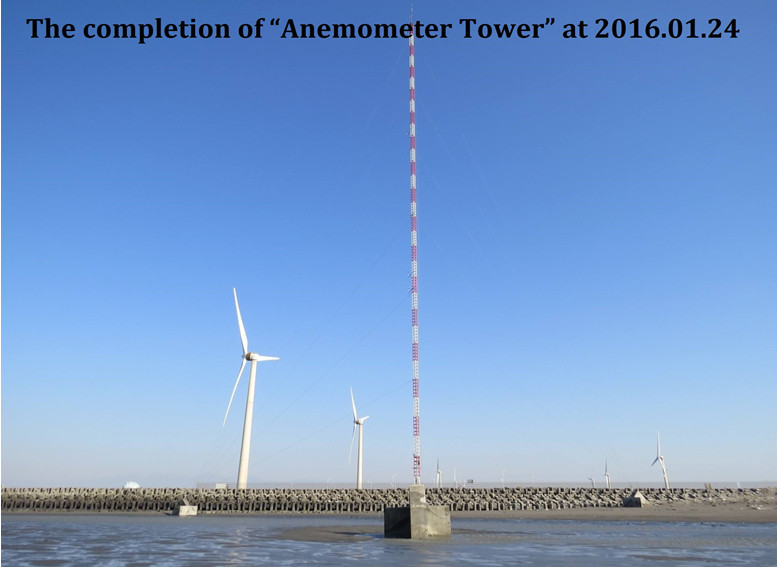 The completion of Anemometer tower